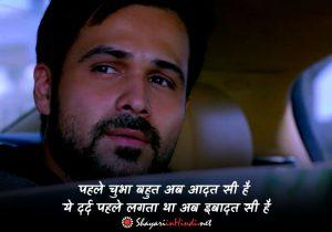 Sad Status in Hindi for Life