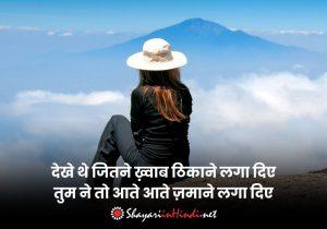 Khaab Status