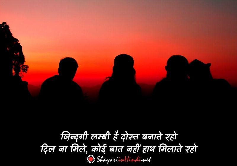 sad friendship status in hindi