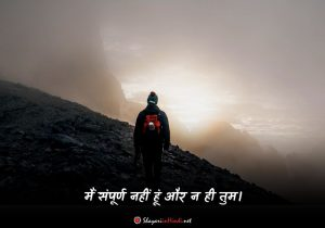attitude quotes in hindi for girls