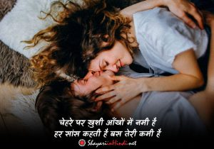 fb status in hindi love
