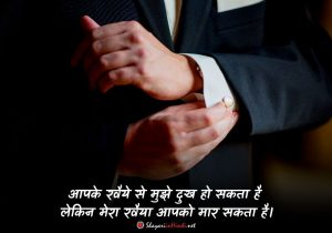 killer attitude quotes in hindi
