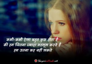 Sad Quotes with images