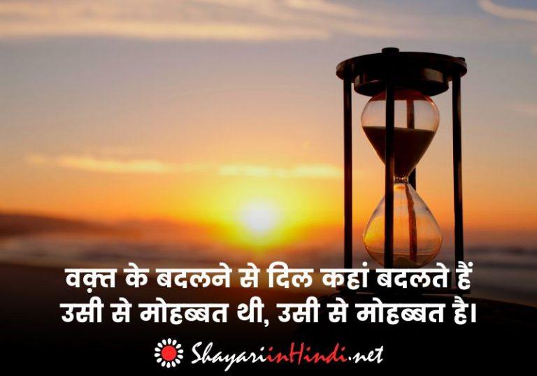 My Attitude Shayari in Hindi for Love