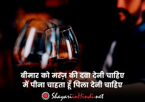 Funny Shayari about friends