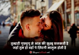 Sad Shayari on Life