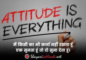 Attitude Shayri