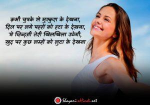 happy shayari image