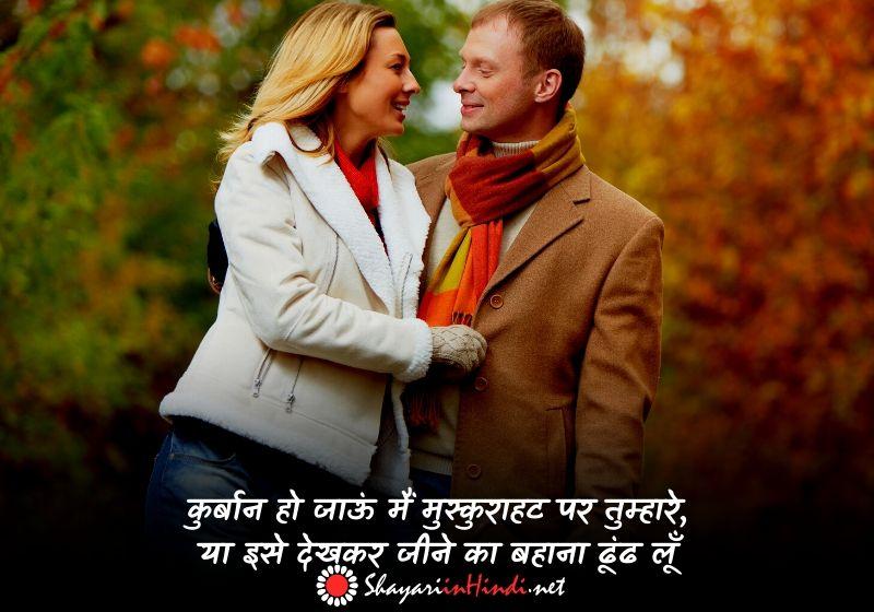 happiness status in hindi