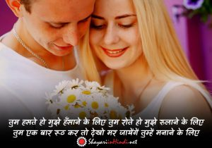 Sorry Status in Hindi Images