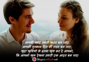 happy mood shayari