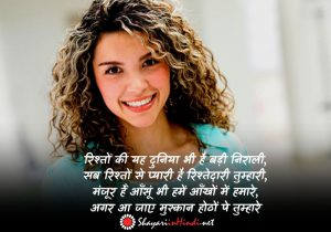 happiness shayari images