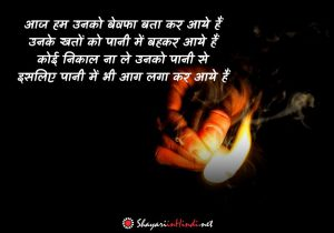 Sad Bewafai Quotes