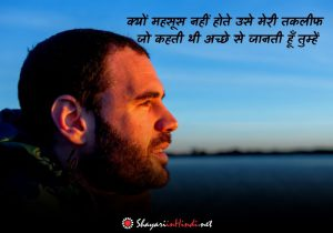 Bewafa Quotes in Hindi for Boyfriend