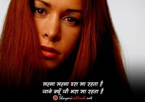 Heart Touching Friendship Quotes in Hindi