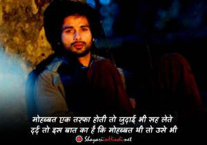 Heart Touching Love Status in Hindi