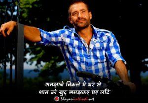 Sad Zindagi Quotes in Hindi