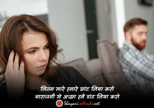 sorry status in hindi for girlfriend