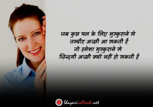 happy shayari status