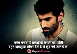 tanhai quotes