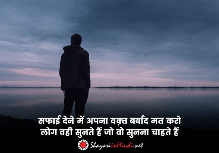 Quotes on looks and personality in Hindi.