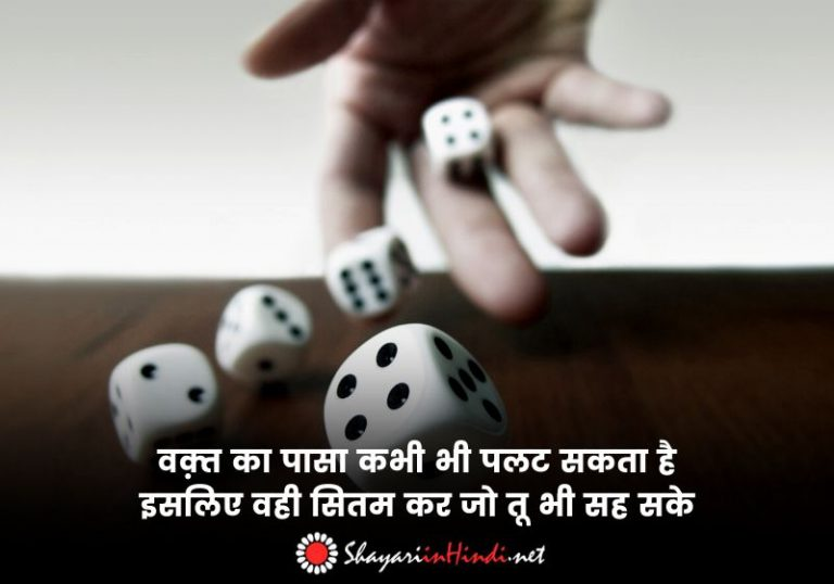 Best Status collection of two line quotes in Hindi